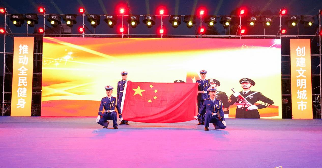 2021年三亚市第五届全民健身工间操大赛 全民健身为城市赋彩