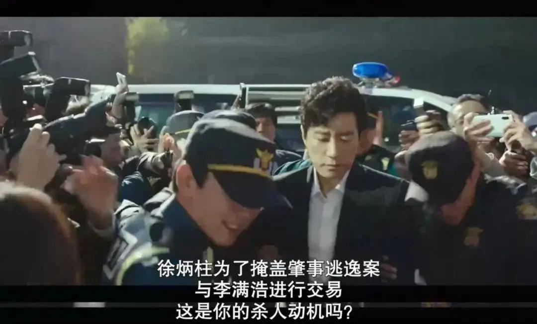 图片[19]-素媛案真凶出狱后月入140万韩元,凭什么他可以这么舒服?-妖次元