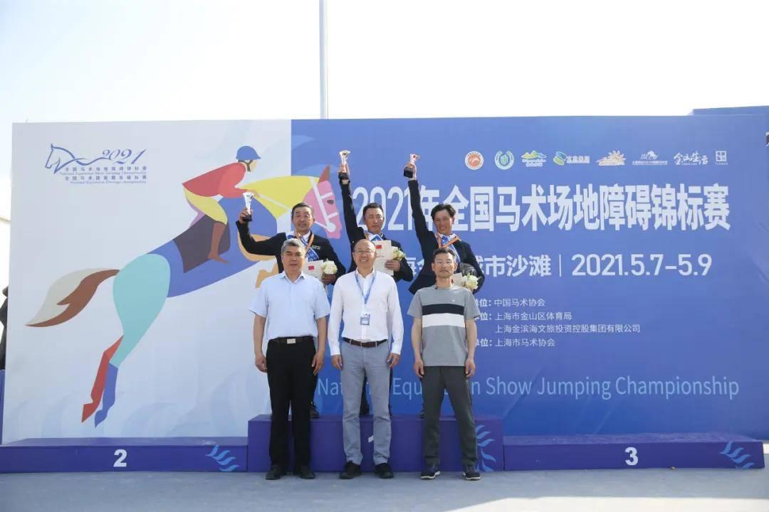 2021全国马术场地障碍锦标赛落幕,北京队骑手夺个人赛冠军!