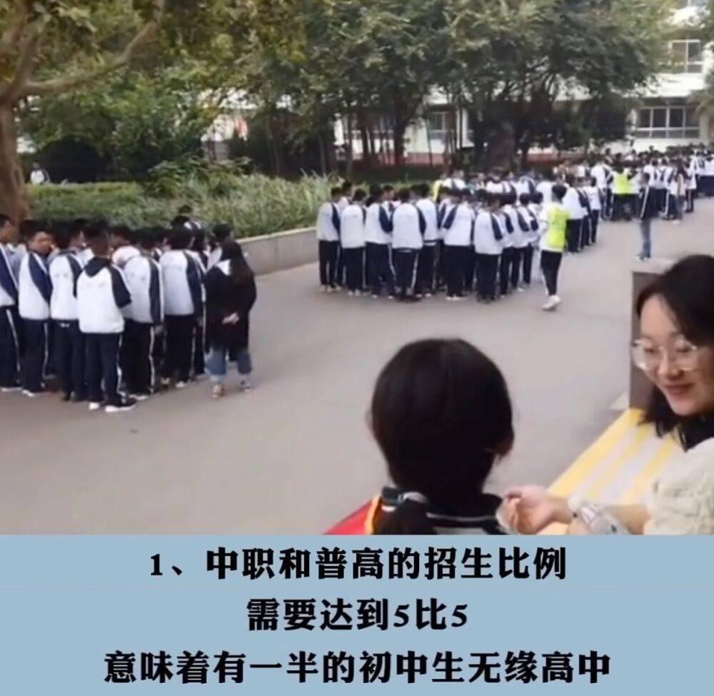 """2021中考""""三大改革"""",560分以下的学生有危机,无缘高中了?"""