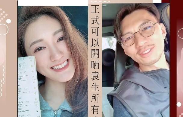 袁伟豪陪太太去考摩托车驾照 张宝儿成功通过称要抢占老公所有车