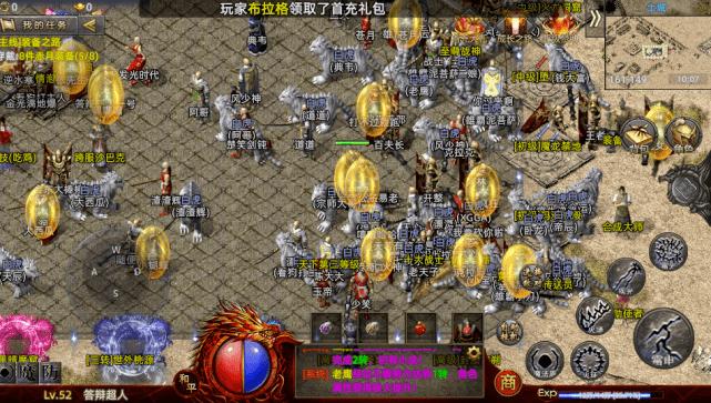 热血传奇:为什么传奇玩家都爱1.76版本