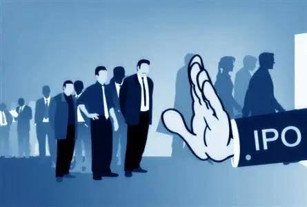 IPO存在这些问题易被否:信息披露、盈利能力等十大被否问题