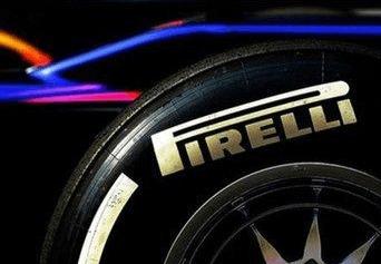 轿车轮胎品牌排行_原创轮胎品牌排行榜前十名