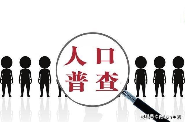 亚洲人口特点_亚洲依然享有人口优势
