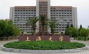 2022年上海大学民俗学考研经验及备考指导