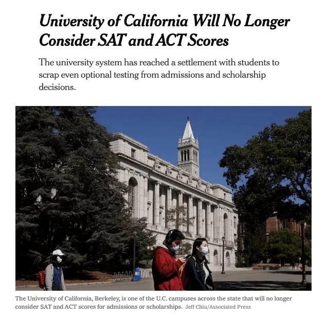 重磅!加州大學本科錄取將不考慮SAT/ACT成績