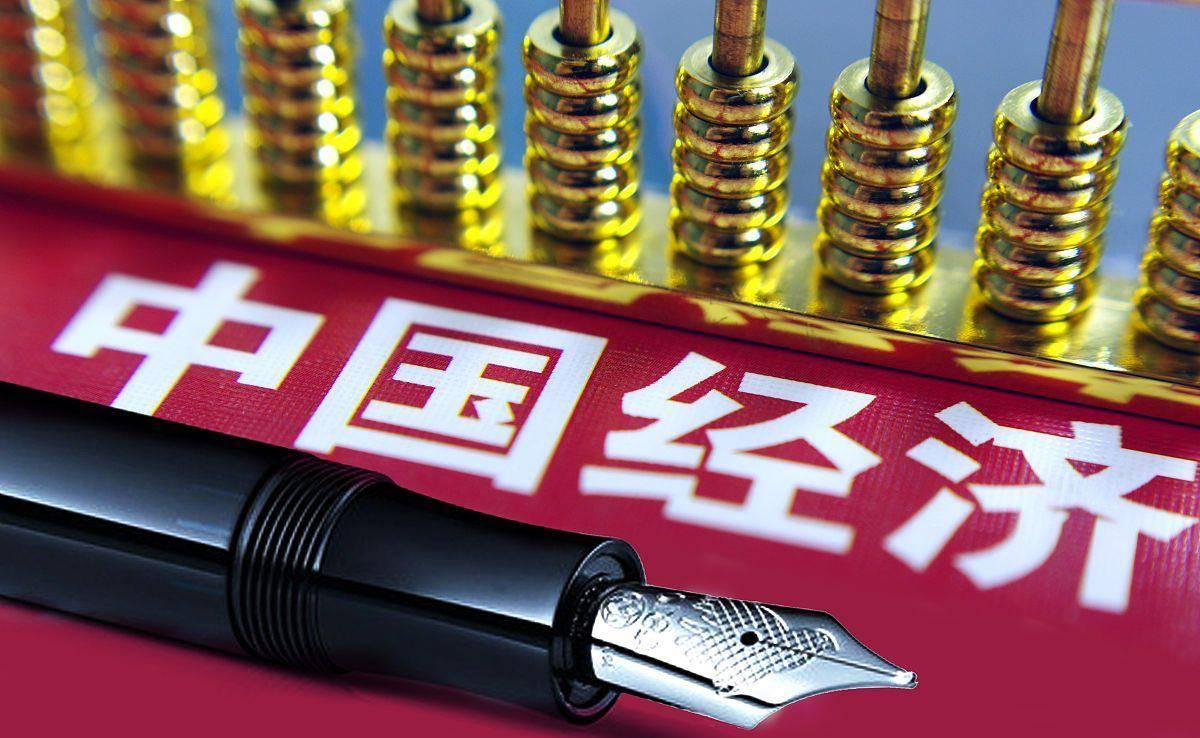 原创              广东今年一季度GDP超2.7万亿元,创历史新高,在全球排名多少?
