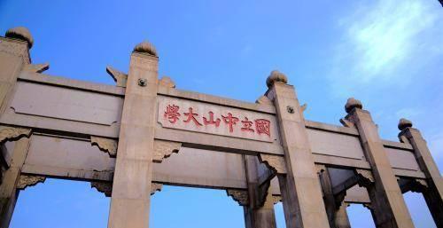 985本地生源50%的3个大学:浙江大学,中山大学,华南理工大学