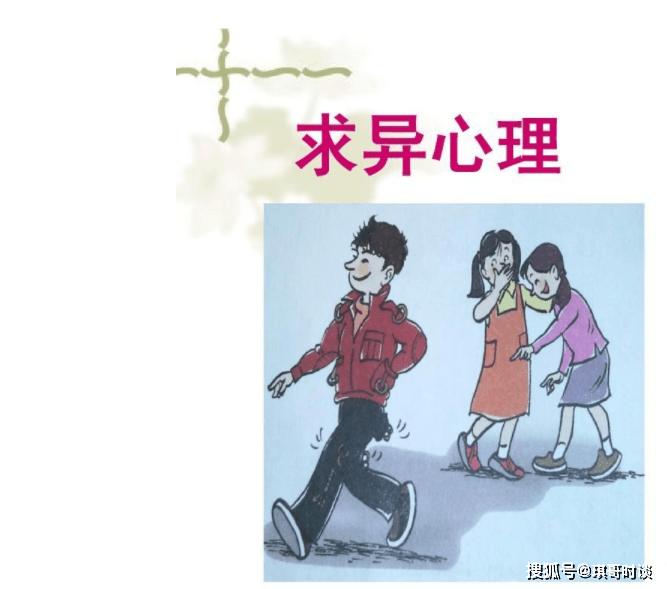 【】网络流行语的简写与简写,你知道吗?插图4