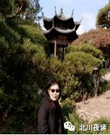 依安县诗歌协会会员专刊第三十四期