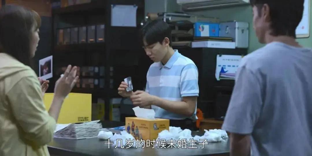 图片[29]-豆瓣9.2!年度第一韩剧,不爆真的没道理!-妖次元