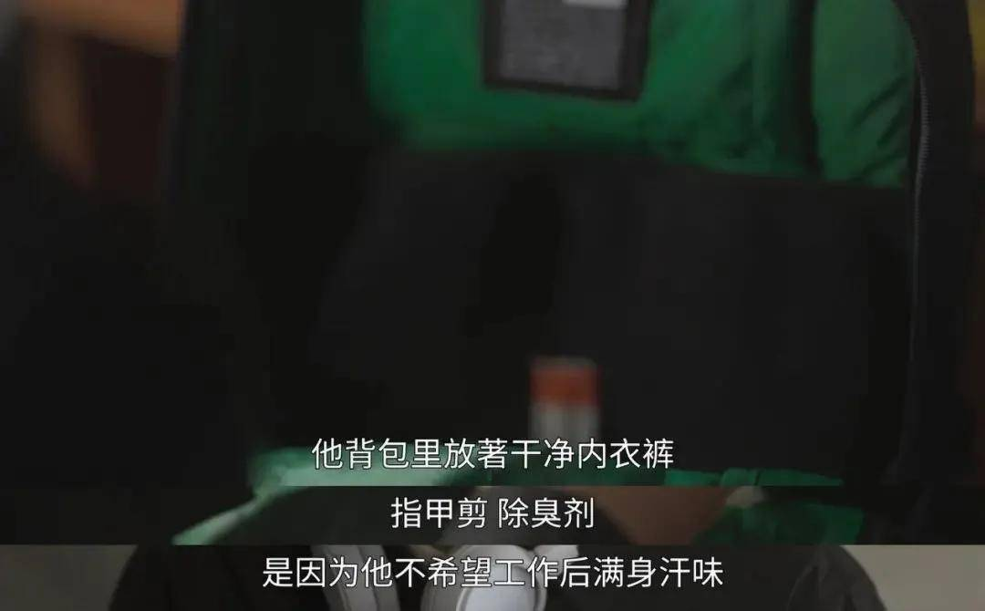 图片[7]-豆瓣9.2!年度第一韩剧,不爆真的没道理!-妖次元