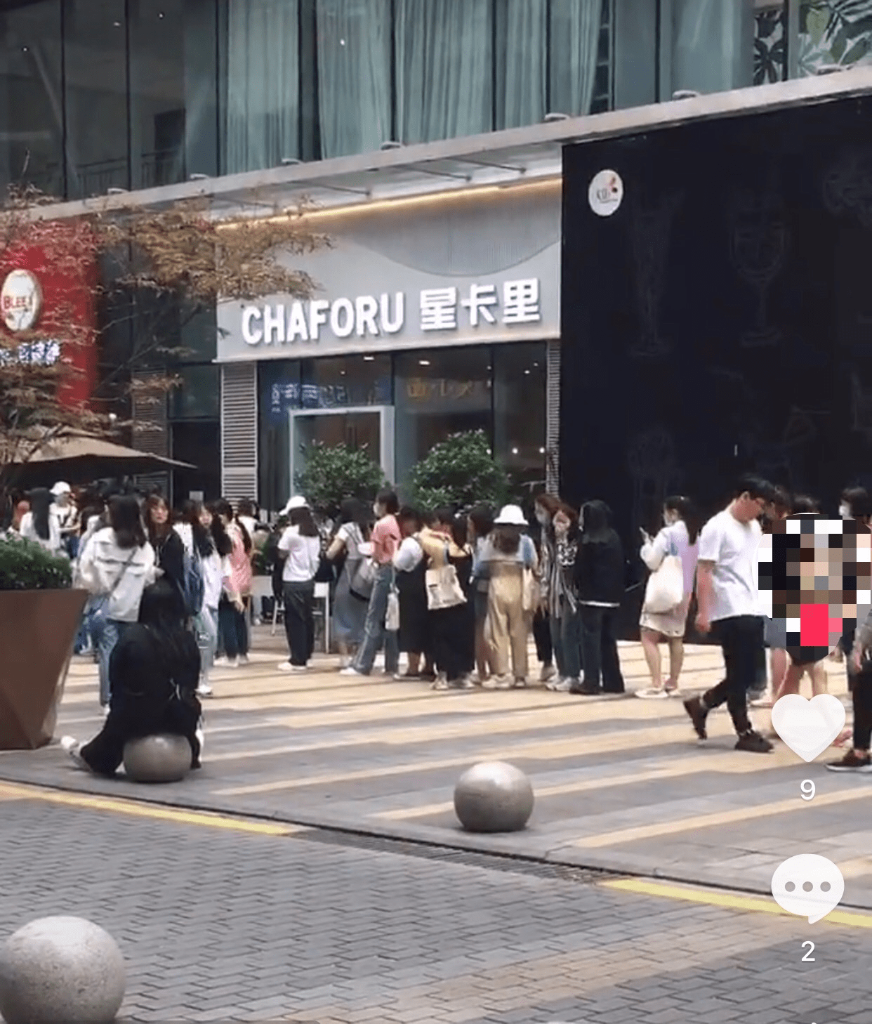 王俊凯父母奶茶店闭店 粉丝从街头排到街尾 被误认为排队打疫苗-家庭网