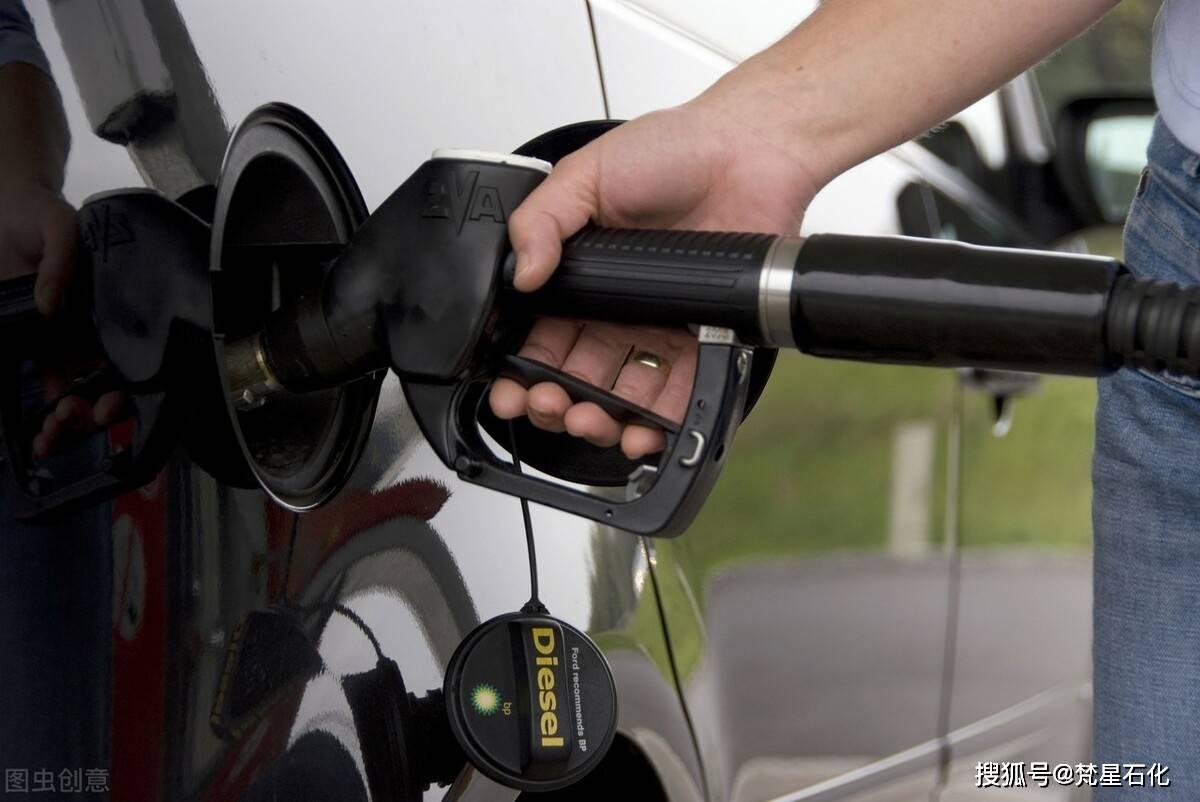 油价调整信息:今天5月30日,最新调价后加油站92、95号汽油价格