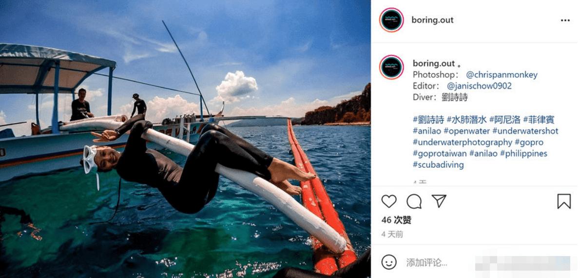 刘诗诗晒无尾熊式潜水照,被指是16年旧照,难怪看上去更显小!