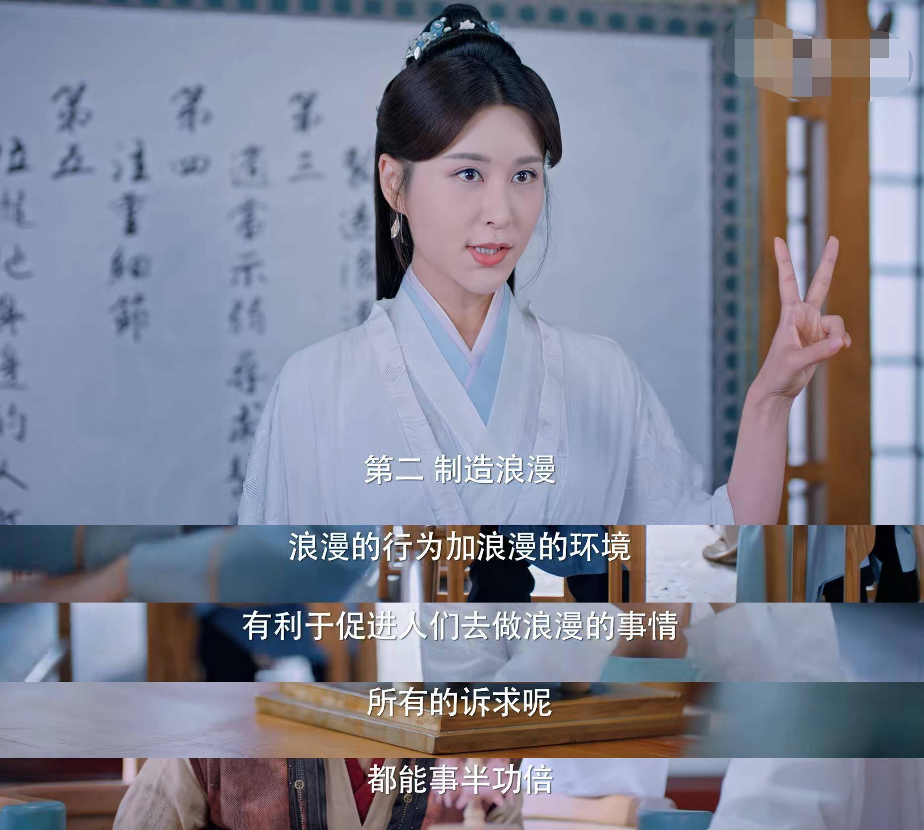杨明什么时候认出苏雅 哪个电视剧有苏雅