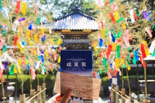 仙台七夕祭,一首霓虹的夏日风物诗