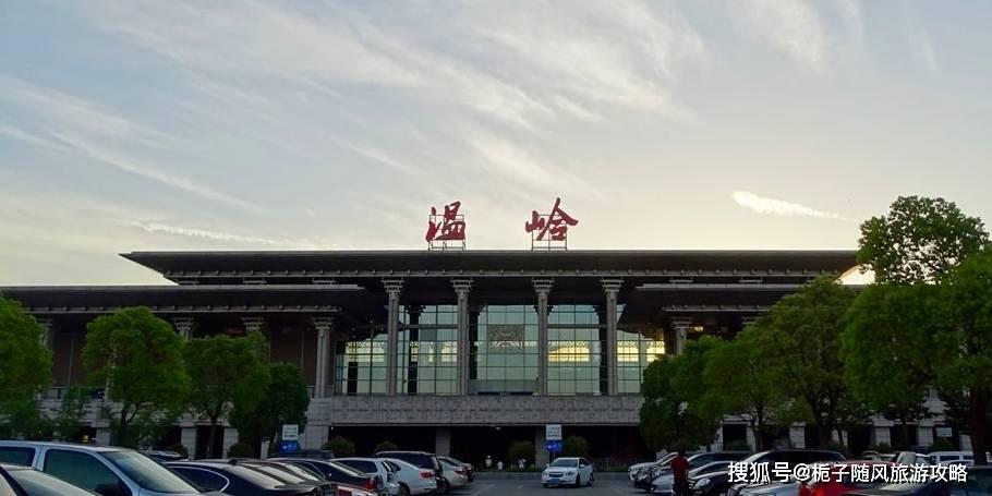 杭绍台城际铁路沿线的12座车站一览