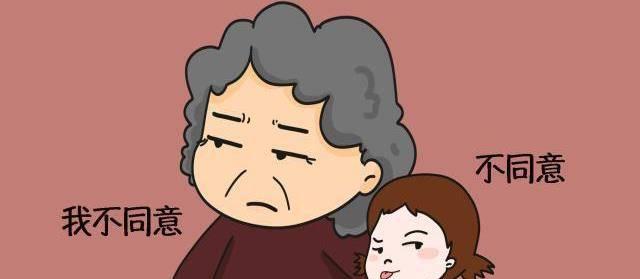 退休老教师:家长一定不要给孩子说的这几句话,影响孩子自尊                                   图3