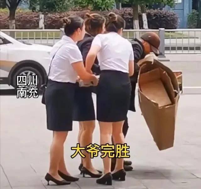 """拾荒老人拿走一""""快递"""",3女子一路追赶,网友:大爷的巅峰时刻"""