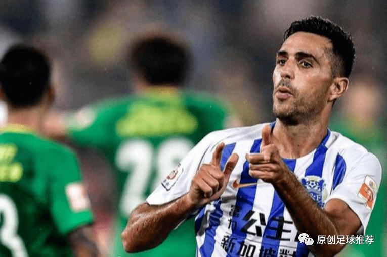 足球推荐分析:周三101 国际友谊 葡萄牙VS以色列