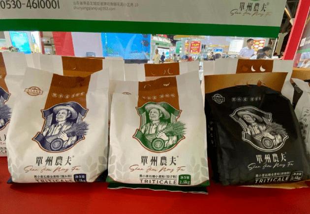 """""""单养千秋""""优质农产品区域公用品牌燃亮第五届上海国际农产品博览会"""