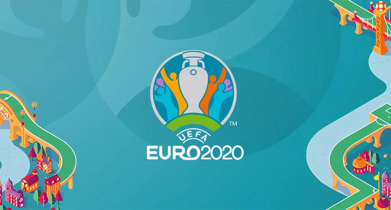 2020欧洲杯即将开幕!24强完全大名单出炉,聚集欧洲最强阵容_KU游官网