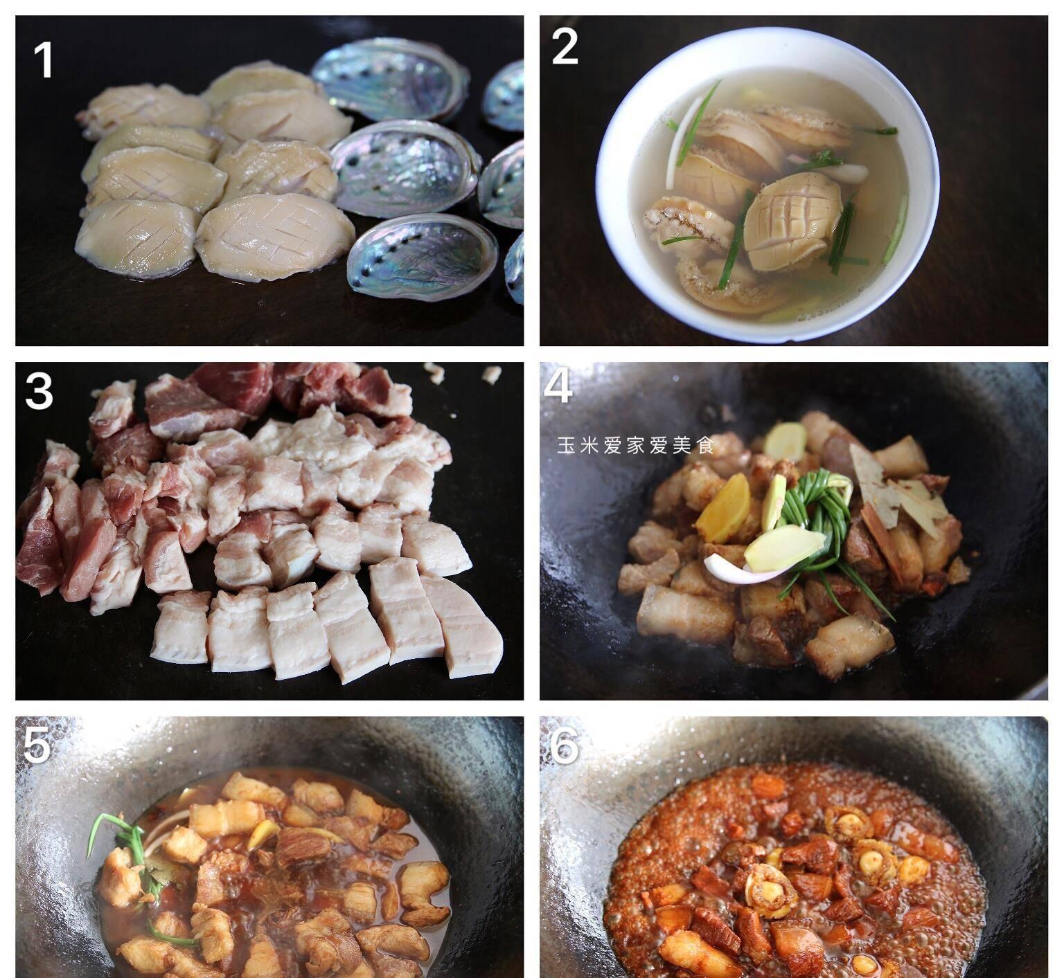 中秋家宴不知道吃什么菜,青山学12道菜任你选,做法简单味道好  中秋寓意团圆的菜名