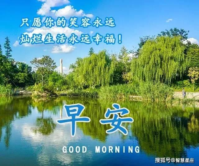 2021年6月13日星期天早上好问候祝福动态表情图片最新早安问候语动态图片表情