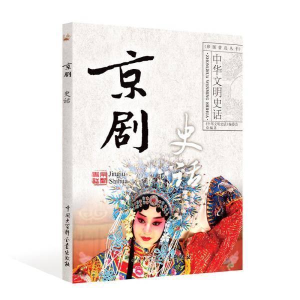 当观众没有演员多,中国京剧你将走向何方
