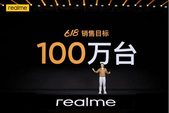 """realme""""牛皮""""没吹破,618销量破百万flag立住,""""徐百万""""上线"""