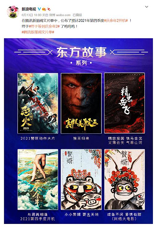 """言冰云肖像被用于《庆余年》商业宣传,广告词写""""肖战主演"""""""