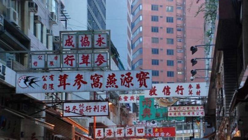 """70年代汉字""""二次简化"""",虽失败但不少姓氏自此改变,看看有你吗"""