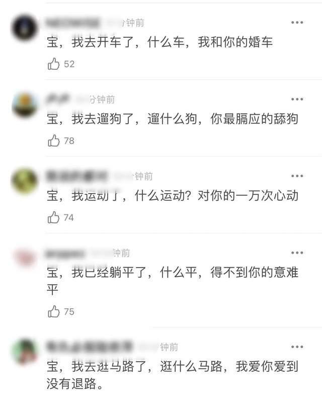 """图片[11]-国民老公变""""聪油饼"""",王思聪巨额资产失灵,那他到底多有钱?-妖次元"""