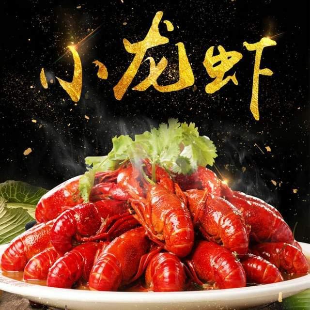 中国小龙虾产业发展报告出炉 2020年总产值约3448亿元