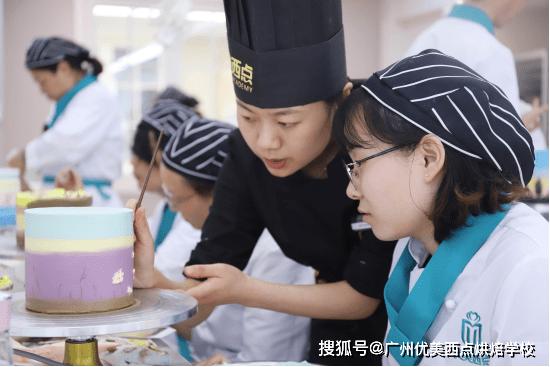 高考后怎么报志愿选专业?西点烘焙专业优势大吗?