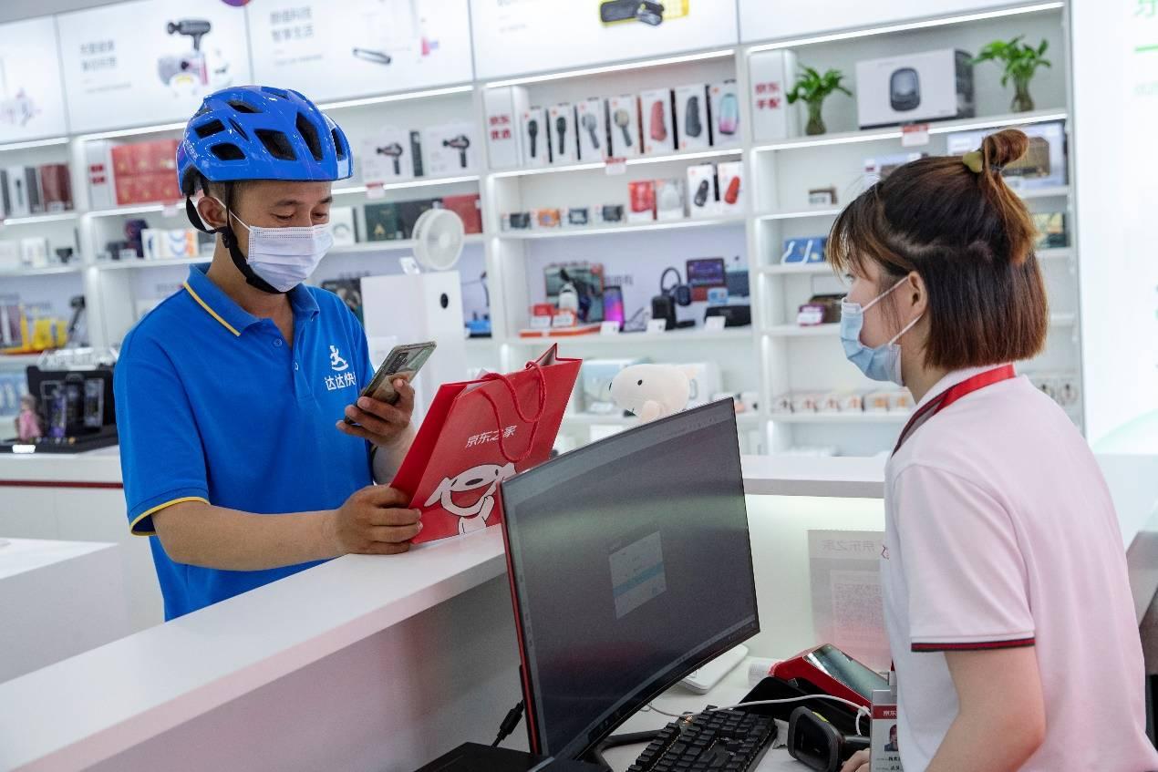 京東到家日銷售額破3億 達達快送即時配單量遠超去年同期|