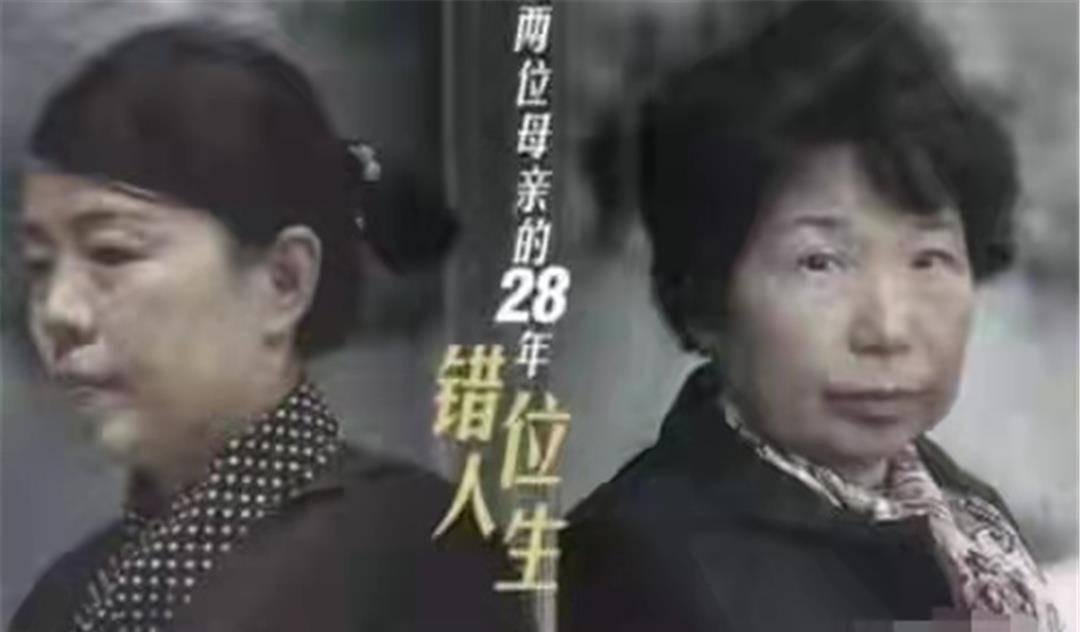 郭希宽外甥女爆猛料:郭希志和舅舅不是堂兄妹,和我妈才是!