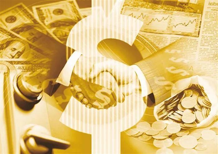 企业想要融资?这些基础知识都了解了吗?