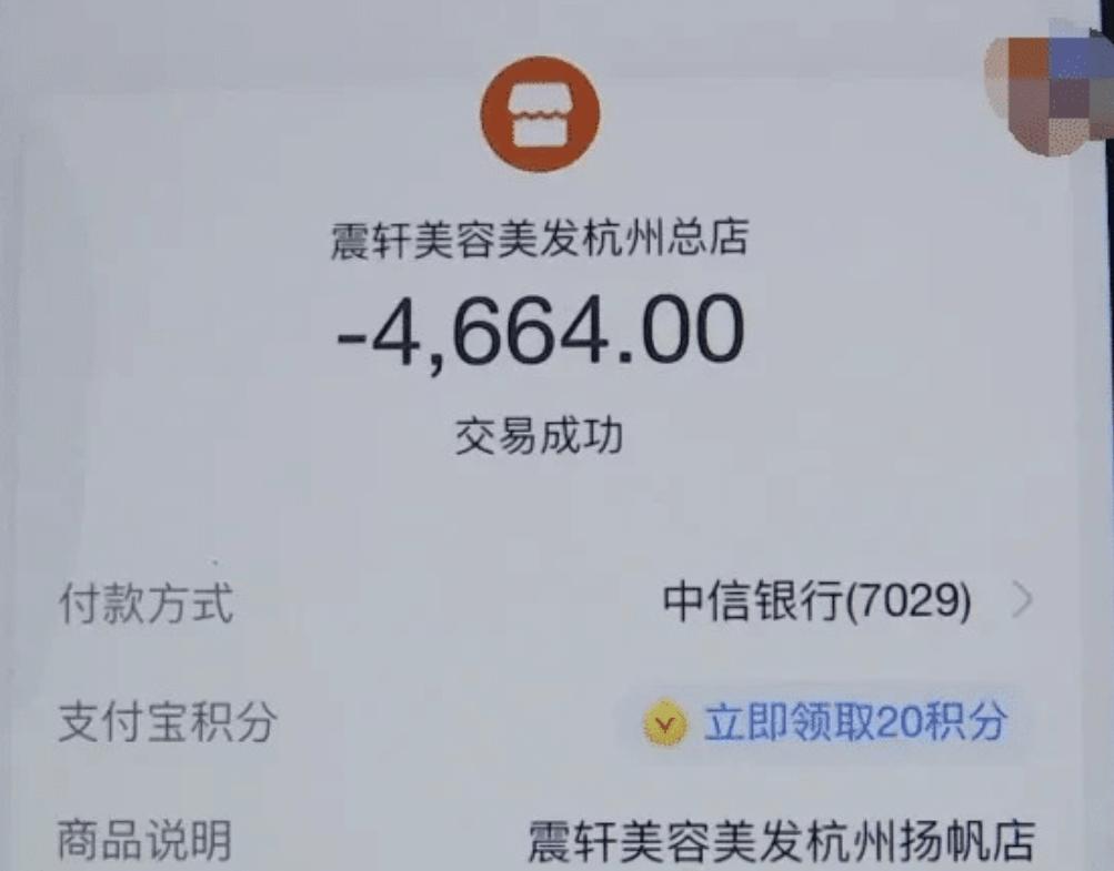 """原创             杭州一男子遇""""天价""""修眉,女经理:88元一根!店里最便宜的价格!"""