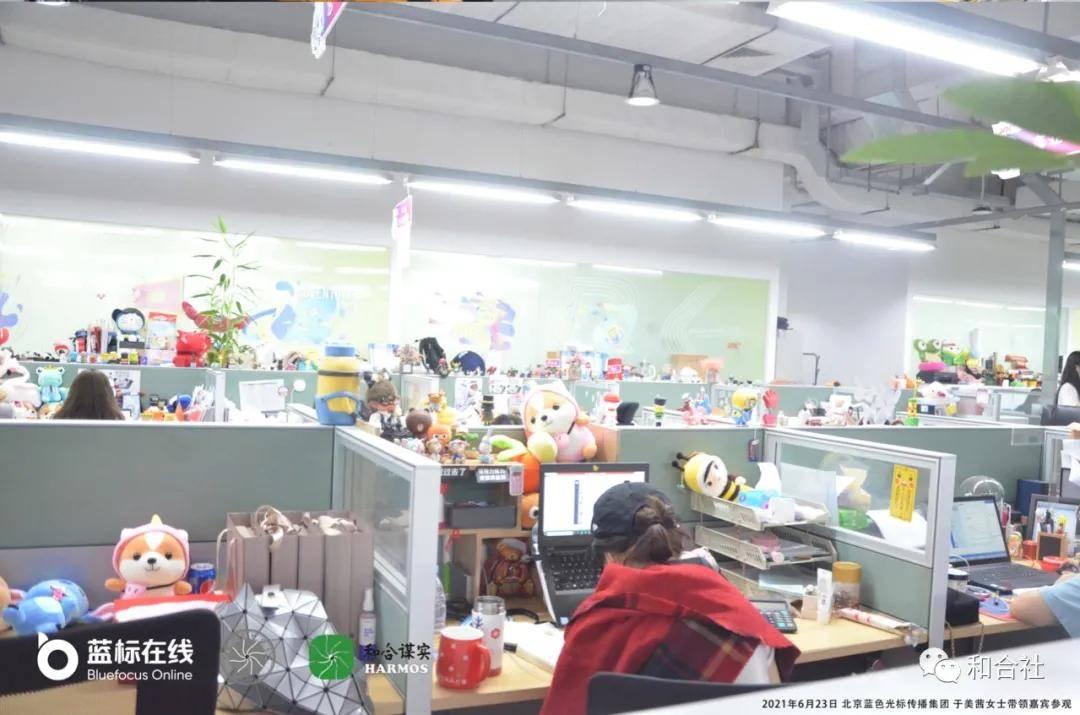 品牌营销人创意会在北京成功举办(图23)