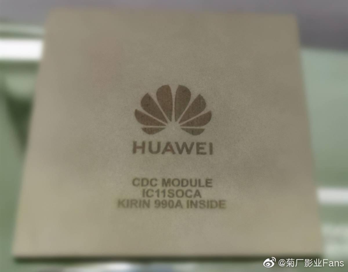 华为车规级芯片麒麟990A曝光,架构前所未见xtu