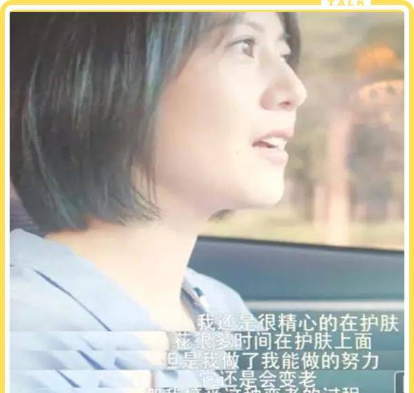 高圓圓婚後7年近況曝光,萬千網友心碎:她怎麼醜成這樣了?