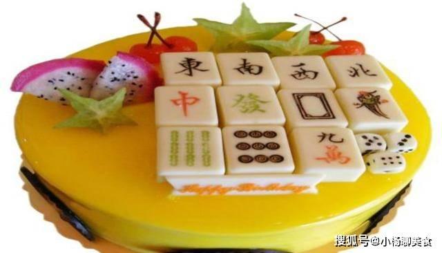 原創             假如男友送你蛋糕,你最中意哪一個?選3的10個裡面有8個是四川人
