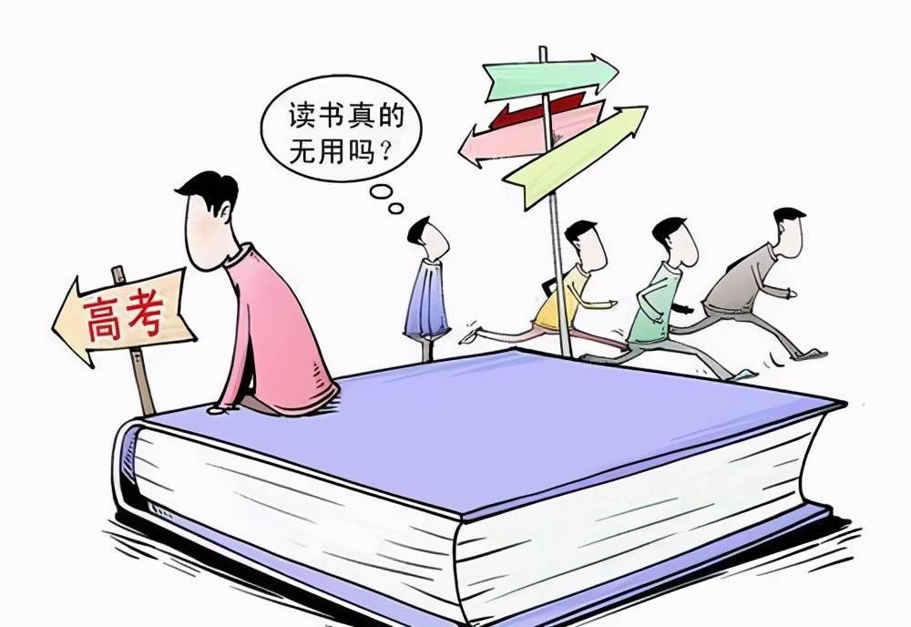 學習不是人生的唯一出路,但卻是成本最少的一條捷徑