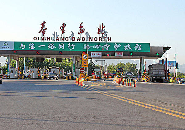 秦皇岛78月将对本地车辆双休日单双号限行