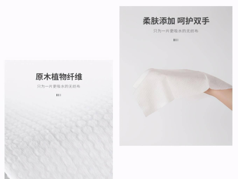 【日本单身女白领的精致小居】女白领19㎡一个人住!