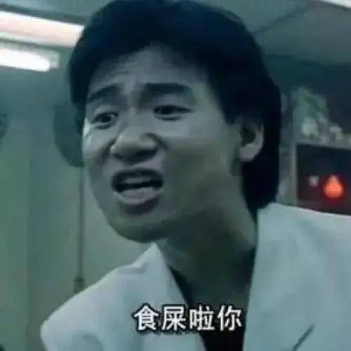 """图片[36]-吵了这么多年了,再看""""四大天王""""年轻时的演技和颜值,谁赢了?-妖次元"""