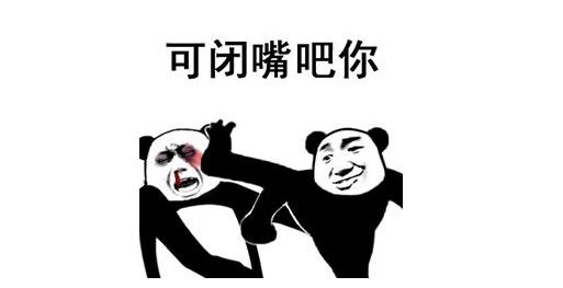 剑网3借钱不还有理(真就欠钱的是大爷呗)